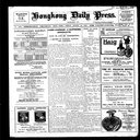 Monthly Selection of Old HK Newspapers